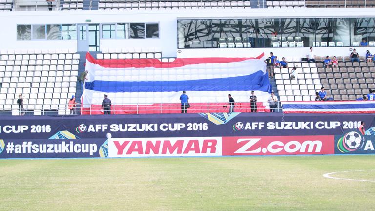 (PIC:500 Suporter Thailand Siap 'Awaydays' Ke Pakansari)