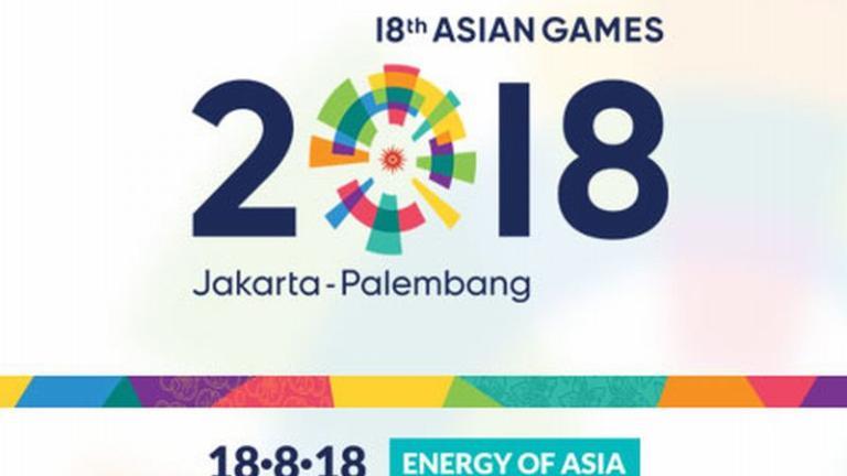 26420180605104020393 - Asian Games 2018 Kapan